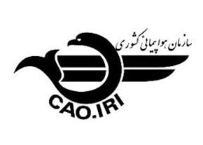 CAOIRI